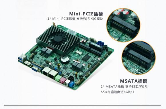 ITX-H45