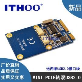 Mini-PCIe-USB