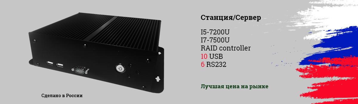 made-rus